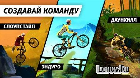 Bike Unchained v 1.191 Мод (увеличенная скорость)