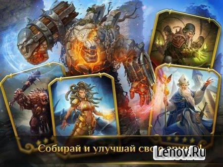 Warlords: Art of war v 3.0.2
