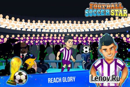 Football Soccer Star! (обновлено v 1.03)