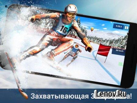 Eurosport Ski Challenge 16 v 1.0