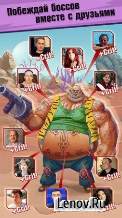 Эволюция: Герои Утопии v 1.8.2 Мод (много денег)
