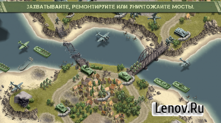 1944 Burning Bridges (обновлено v 1.5.1) (Mod Money)