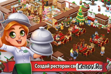 Food Street v 0.41.3 (Mod Money)