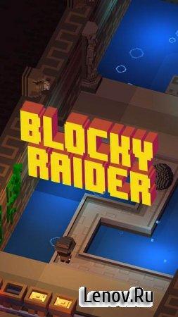Blocky Raider v 1.7.183 Мод (много денег)