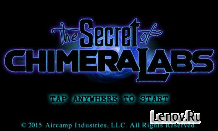 Secret of Chimera Labs (обновлено v 1.0.5)
