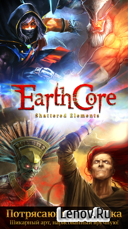 Earthcore: Shattered Elements (обновлено v 1.8.3) (Mod Money)
