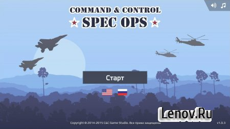 Command & Control: Spec Ops HD (обновлено v 1.1.0) (Full)