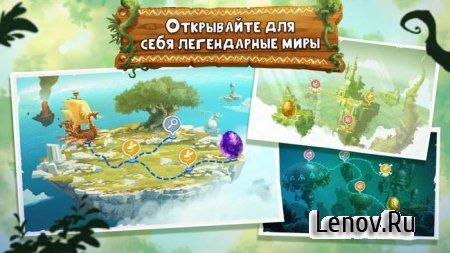 Rayman Adventures v 3.2.0 Mod (Coins)