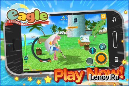 Eagle: Fantasy Golf v 3.0.4 Мод (No wind & More)