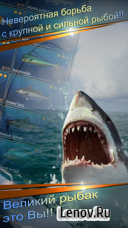 Fishing Hook v 2.1.8 (Mod Money)