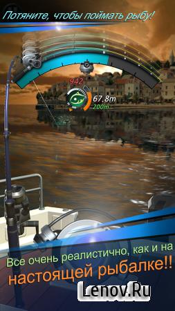 Fishing Hook v 2.2.8 (Mod Money)