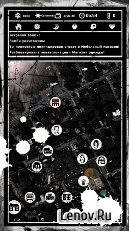 BuriedTown v 1.4.3 Мод (Free Shopping)