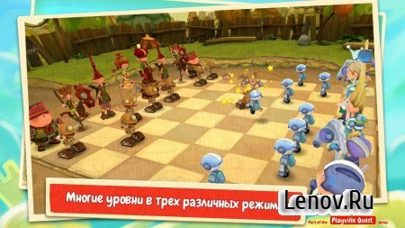 Тoon Clash Chess (обновлено v 1.0.6) Мод (Full version)