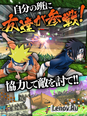 Naruto - Shinobi Collection Shippuranbu (обновлено v 4.0.0) (God Mod & More)