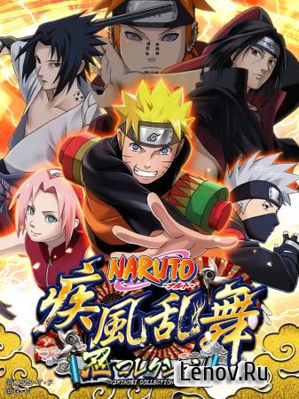 Naruto - Shinobi Collection Shippuranbu v  4.5.1 (God Mod & More)