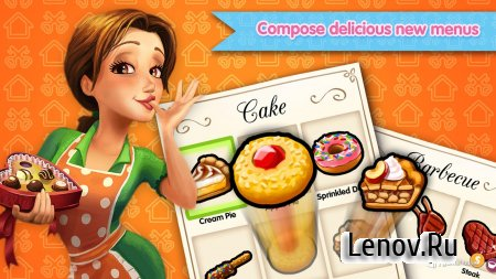 Delicious Emilys Home Sweet... (обновлено v 50.124) Мод (Full/Unlocked)