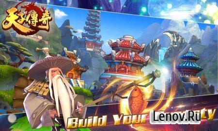 Emperor Legend (обновлено v 1.2.2) Мод (Energy 50k & More)