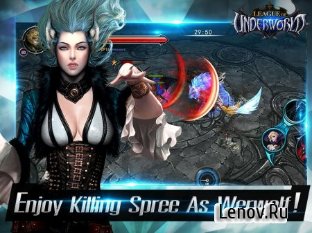 League Of Underworld (обновлено v 1.6.0) Мод (Skill damage increased & More)