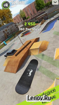 Touchgrind Skate 2 v 1.6.1 Мод (Unlocked)