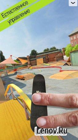 Touchgrind Skate 2 v 1.33 Мод (Unlocked)
