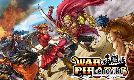 War Pirates (обновлено v 2.1.1.11) Мод (Infinite Cannon Shots & More)