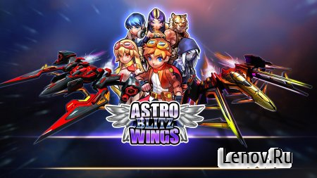 Astrowings Blitz (обновлено v 2.0.8) Мод (Infinite Gold & More)