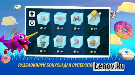 Sky Whale (обновлено v 2.1) (Mod Money)