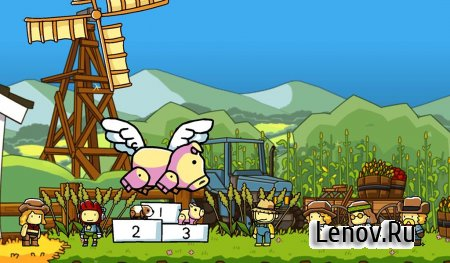 Scribblenauts Unlimited v 1.27 Мод (Unlocked)