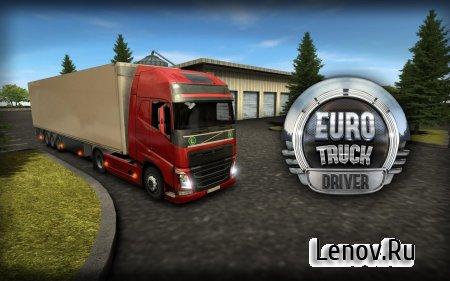 Euro Truck Driver v 2.5.0 (Mod Money)