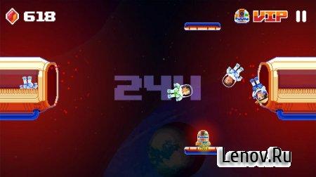Space Transfer v 1.0.0 (Mod Money/Unlocked/Ad-Free)