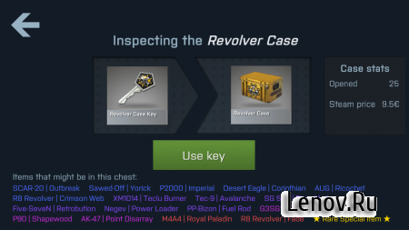 Case Opener v 1.8.0 Мод (Unlimited Mystery Cases)