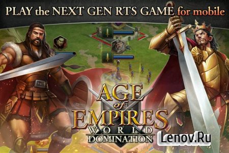 Age of Empires:WorldDomination (обновлено v 1.1.0) Mod (Unlimited XP)