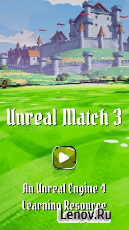 Unreal Match 3 v 1 Мод (Unlocked)