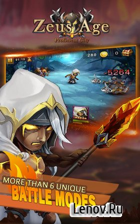 Zeus Age (обновлено v 1.5.6) Мод (High Magic Attack damage & More)
