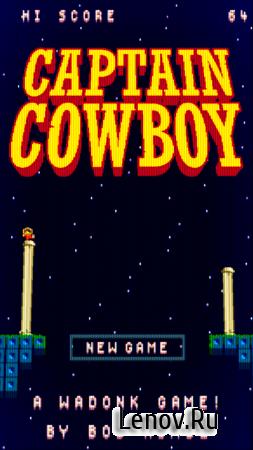 Captain Cowboy (обновлено v 1.2) (Full)