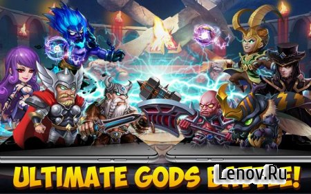 The Battle of Gods-Apocalypse (обновлено v 7.5.2) Mod (High HP)