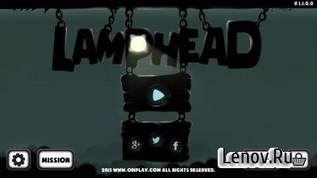 Lamphead (обновлено v 1.7.23) (Mod Money)