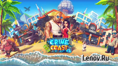 Crime Coast: Mafia Wars (обновлено v 191) Мод (1 Hit/Kill & More)