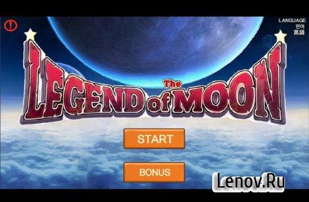Legend of the Moon v 1.0 (Full) (Mod Money)