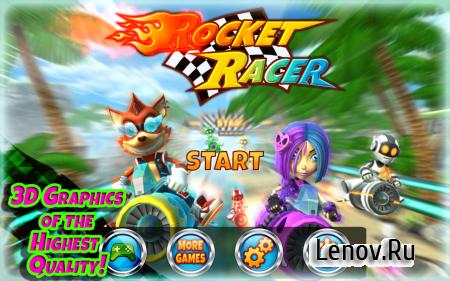 Rocket Racer (обновлено v 1.0.5) (Mod Money/Unlocked)