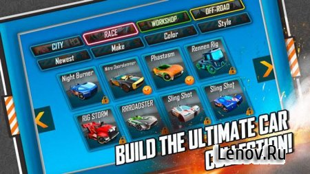 Hot Wheels Showdown™ (обновлено v 1.2.10) Mod (Unlimited Money)