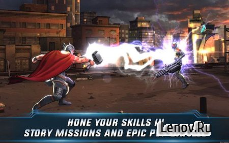 Marvel: Avengers Alliance 2 (обновлено v 1.4.2) Мод (Massive Damage & More)