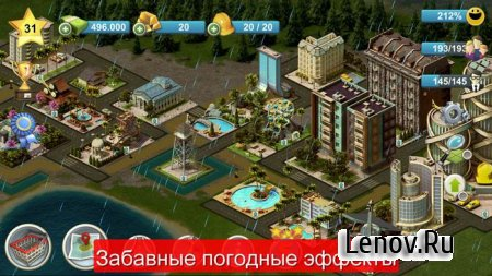 City Island 4- Simulation Town: Expand the Skyline v 2.0.5 (Mod Money)