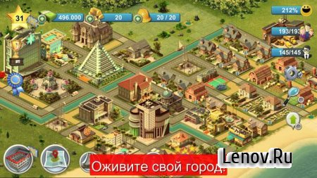 City Island 4- Simulation Town: Expand the Skyline v 1.10.1 (Mod Money)