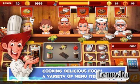 Papa's Cookies Shop v 1.2 Мод (Unlimited Money)