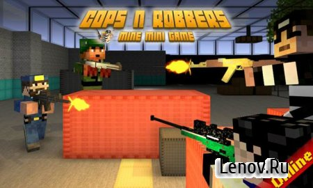 Cops N Robbers - FPS Mini Game v 8.0.5 Мод (много денег)