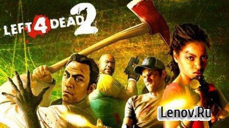 Left 4 Dead 2 v 1.0