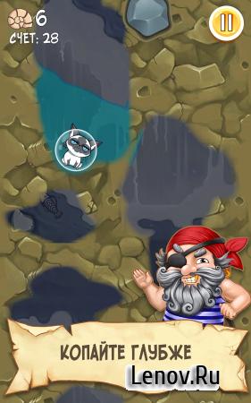 Dig or Die - 2D Runner v 1.1.1 (Mod Money)