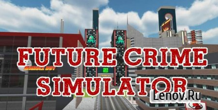 Future Crime Simulator (обновлено v 1.61) Мод (много денег)
