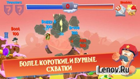 Worms 4 v 1.0.432182 b44 (Mod Money)